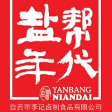 下载雷火电竞年代参加2018第六届中国食材电商节