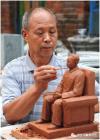 【国之匠者】保定市雕塑学会学术顾问王树昌