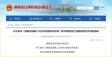 重磅:自下月1日起,湖南省将全面推广使用不锈钢水管!
