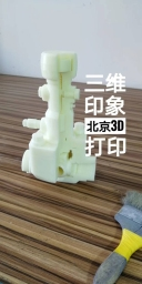 什么是3D打印服务?