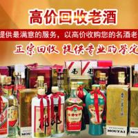 东乡烟酒回收:老六专业礼品回收电话139
