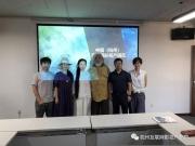 著名导演张纪中到访中国(杭州)互联网
