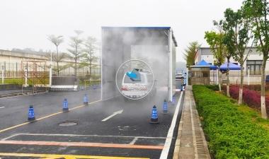 人员车辆通道—喷雾消毒除臭