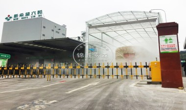 车辆通道—喷雾消毒