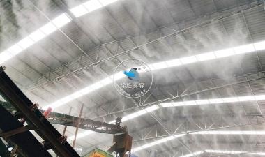 建材厂—工业喷雾除尘