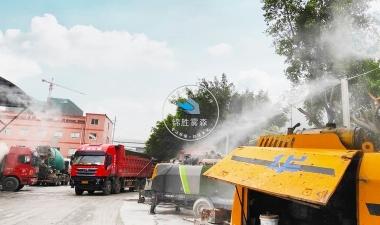 砂石厂搅拌站—工业喷雾除尘