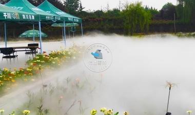 休闲公园——景观喷雾