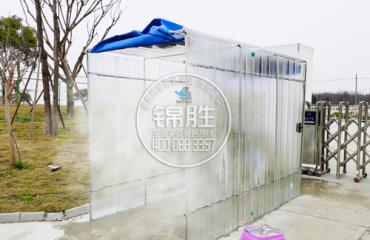 四川成都轨道新山建材有限公司人员