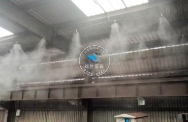 四川昌钢城集团瑞海实业喷雾降尘项