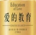 馨志馨教育成人中专学历招生