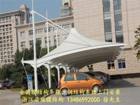 白色停车棚布宽度尺寸多少米
