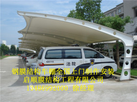 衢州公安局钢膜结构雨棚工程安装完毕