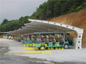 7字型膜结构车棚和立柱膜结构车棚特点