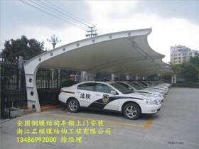 湖南岳阳屈原公安局膜结构车棚安装完毕