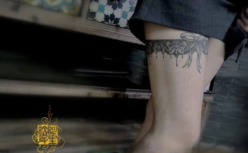 柳州纹身阿里纹身出品:蕾丝花边