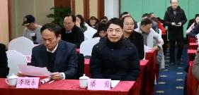"""""""2019消費扶貧暖冬行""""專場采購儀式在豐都舉行"""