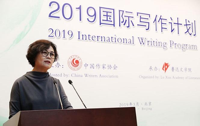 第四屆國際寫作計劃在京開幕