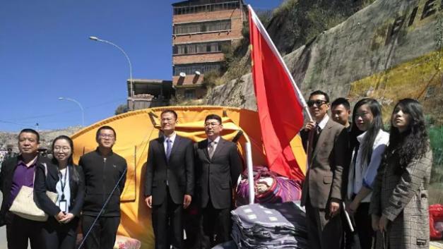 驰宏香港矿业向玻利维亚山体滑坡受灾居民捐赠生活物资