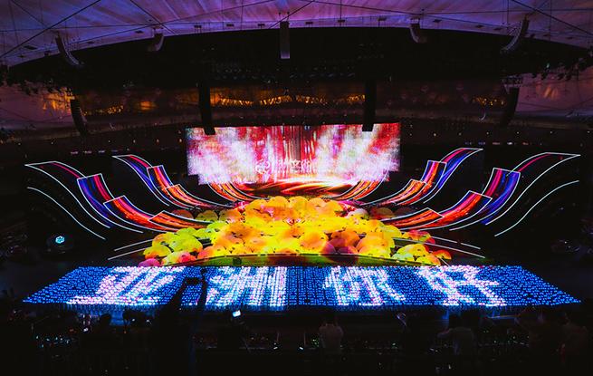 亚洲文明对话大会开幕式彩排预演在鸟巢举行