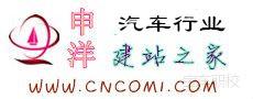 上海宝山车洋职业技术培训学校