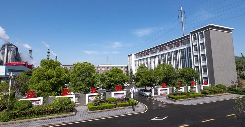 行政管理中心