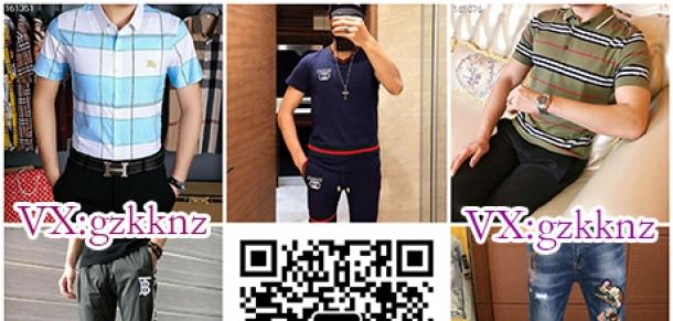 外贸原单奢侈品1:1广州男装供货,免代理费。
