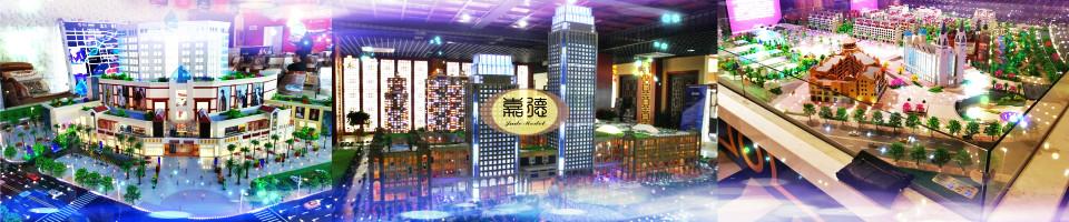 南宁市模型公司嘉德模型