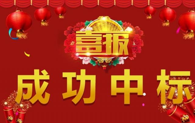 祝贺甘肃飞天股份中标陇西县商务局2018年电子商务进农村综合示范项目
