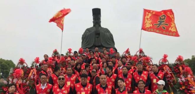无锡市吴文化研究会成功举办2019年泰伯陵祭祀大典