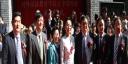 中华文化传媒集团捐赠北京大学对外汉语教育学院落成嘉