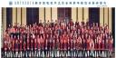 UNTV2014联合国电视中文台全球新年联谊会嘉宾留念