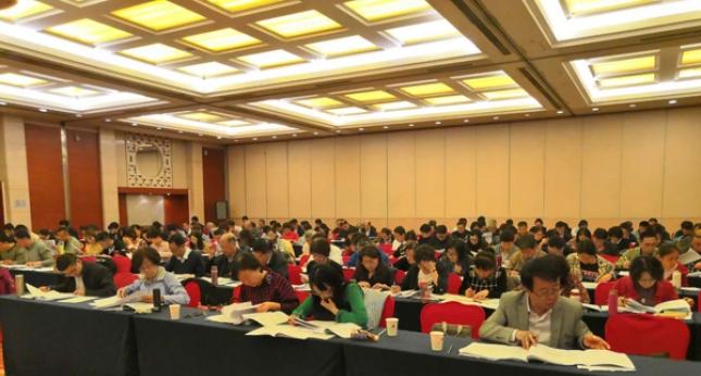 2019年度CNAS实验室认可评审员换版培训在京举办