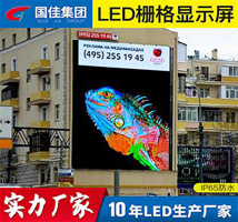 LED户外灯条屏 格栅屏