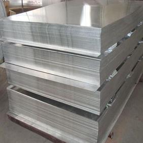废铝废品回收 质料:铝  价格面议