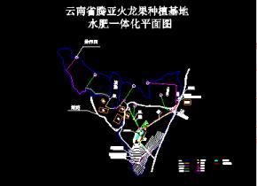 云南腾亚火龙果种植基地局部设计图