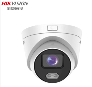 海康威视全彩半球型摄像机