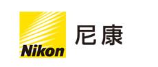2015尼康品牌展——广州站