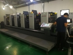 中特ZTJ-330 多功能间歇式PS版标签印刷机