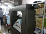 卷对卷全自动丝印机