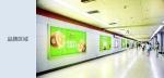 地铁站厅12封灯箱
