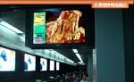 地铁视频广告