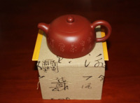 紫砂茶壶-0003