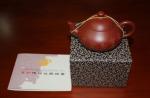 紫砂茶壶-0004