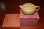 紫砂茶壶-0008