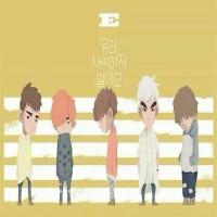 BIGBANG-我们不要相爱了