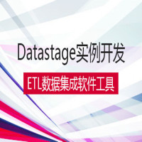 DataStage实例开发