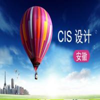 CIS设计(安徽省考)基础学习班