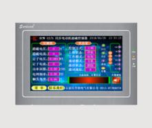 同步电动机励磁控制器厂家