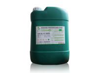 9B03消泡剂