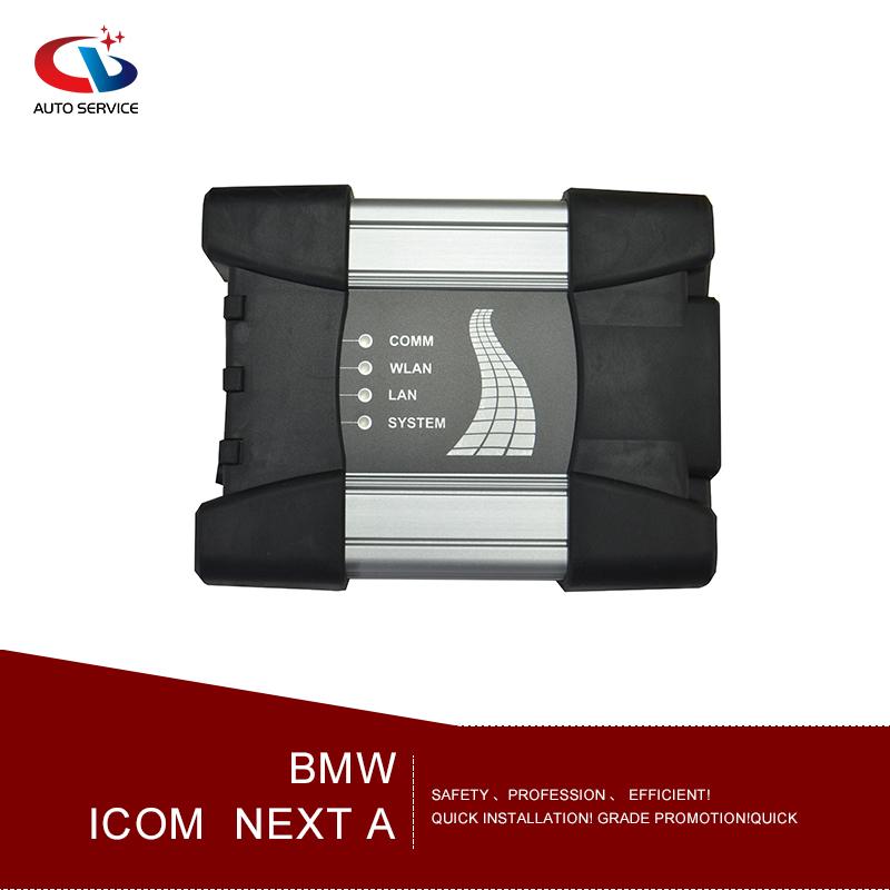宝马工程师 ICOM NEXT A 硬件软件整套系统